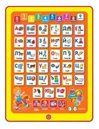 Детский гаджет Умка Сенсорный планшет Азбука
