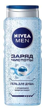 Гель для душа Nivea Заряд чистоты 500 мл