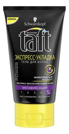 Гель для волос Taft Power Экспресс-Укладка мегафиксация 150 мл