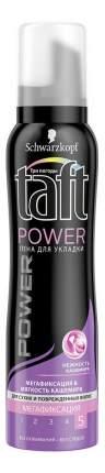Пена для укладки волос Taft Power Нежность кашемира, для сухих и поврежденных волос 150мл