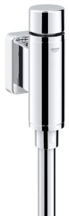 Смывное устройство для писсуаров Grohe Rondo 37342000 антивандальная металлическия кнопка