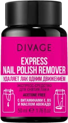 Экспресс-средство для снятия лака DIVAGE Express Nail Polish Remover, 50 мл
