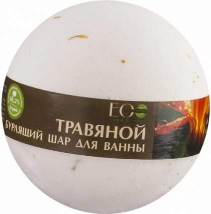 Бурлящий шар для ванны EO LABORATORIE Примула и зеленый чай, 220 г