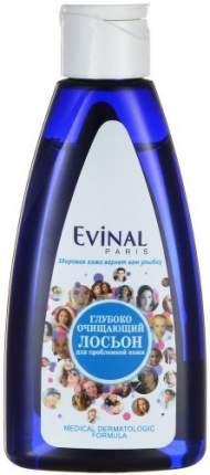 Глубоко очищающий лосьон для проблемной кожи EVINAL 200 мл