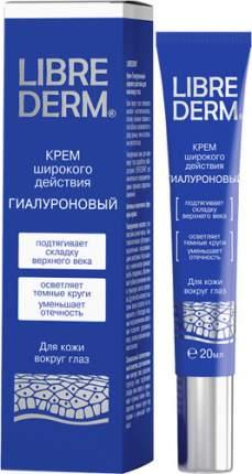 Гиалуроновый крем широкого действия LIBREDERM для кожи вокруг глаз, 20 мл