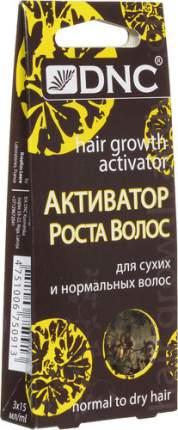 Масло для волос DNC Активатор роста волос для сухих и нормальных волос 3х15 мл