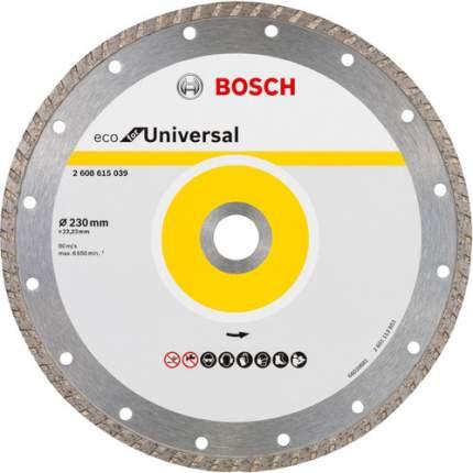 Диск отрезной алмазный Bosch ECO Universal Turbo 230 мм 2608615039