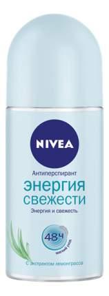 Антиперспирант NIVEA Энергия свежести 50 мл