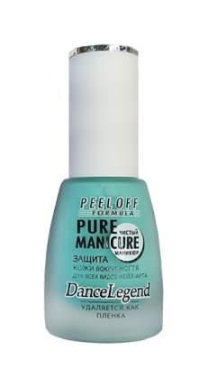 Средство для ухода за кутикулой Dance Legend Pure Manicure