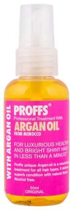 Масло для волос Proffs Argan Oil 50 мл