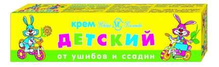 Крем детский Невская Косметика 40 мл