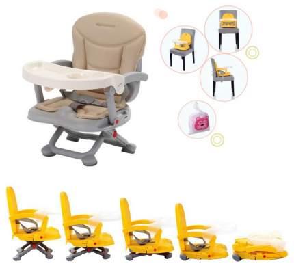Стульчик для кормления Babies H-1 Khaki