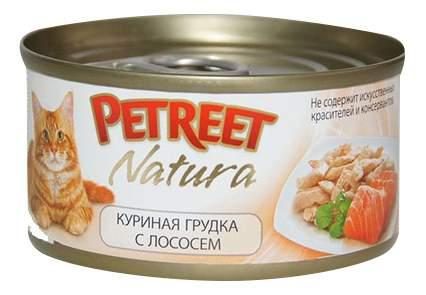Консервы для кошек Petreet Natura, куриная грудка, лосось, 70г