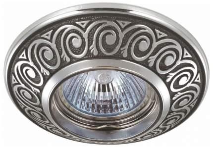 Встраиваемый светильник Novotech Vintage 370003