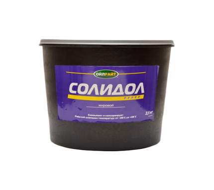 Солидол жировой OILRIGHT 6016 2,1кг