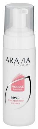 Мусс после депиляции Aravia Professional с экстрактом хлопка 160 мл