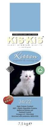 Сухой корм для котят KiS-KiS Kitten, домашняя птица, 7,5кг