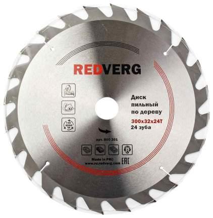 Диск пильный RedVerg 6621235 800301