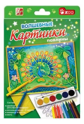 Набор для рисования ЛУЧ Волшебные картинки Павлины