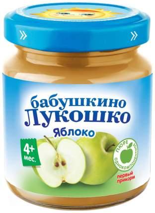 Пюре фруктовое Бабушкино Лукошко Яблоко с 4 мес. 100 г