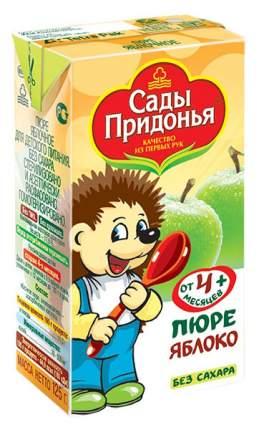 Пюре фруктовое Сады Придонья Яблоко с 4 мес 125 г