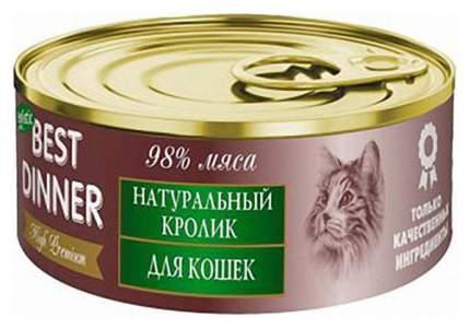 Консервы для кошек Best Dinner High Premium, кролик, 100г