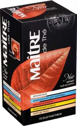 Чай черный Maitre de the ассорти 25 пакетиков