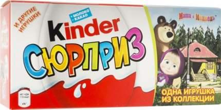 Шоколадное яйцо Kinder cюрприз с игрушкой внутри 20 г 3 штуки