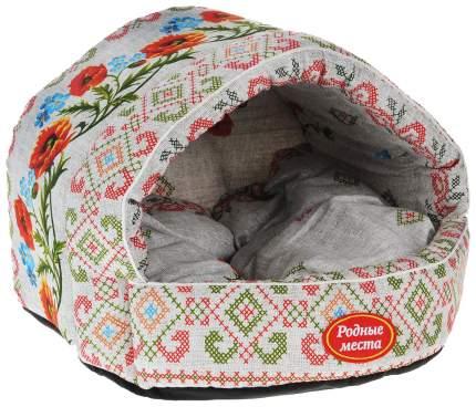 Домик для собак РОДНЫЕ МЕСТА Маки Кубанская вышивка купол разноцветный