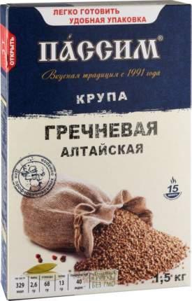 Крупа гречневая Пассим алтайская 1.5 кг