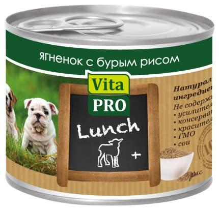 Корм для щенков Vita PRO Lunch, ягненок, бурый рис 200г