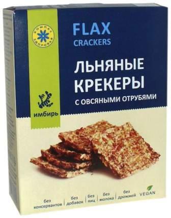 Крекеры льняные Компас Здоровья с имбирем 150 г