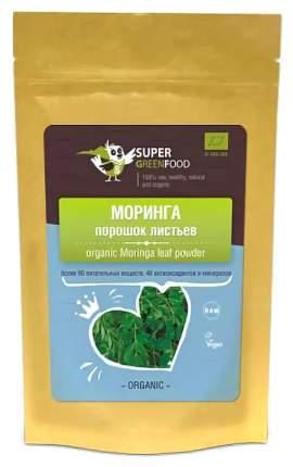 Моринга Super Green Food порошок листьев 100 г