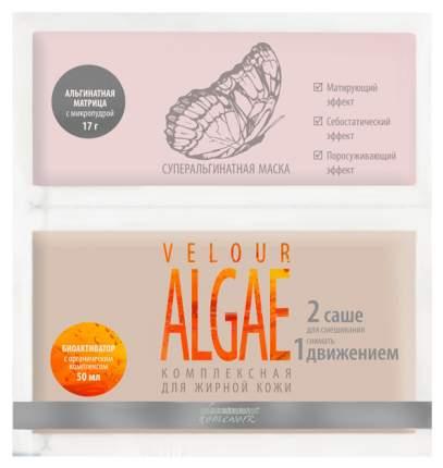 Маска для лица Premium Homework Velour Algae 17 г + 50 мл