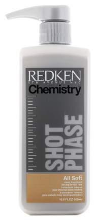 Сыворотка для волос Redken Chemistry Luxe All Soft 500 мл