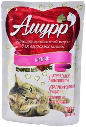 Влажный корм для кошек Амурр, кролик, 24шт по 100г