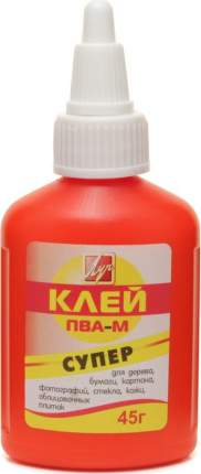 Клей ПВА СУПЕР 45 г морозоуст. красный флакон