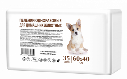 Пеленки для домашних животных Terezamed, 60х40см, 35шт