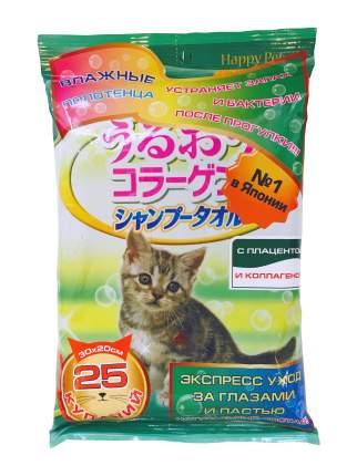Полотенца для экспресс-купания без воды Japan Premium Pet, для кошек, 25шт.