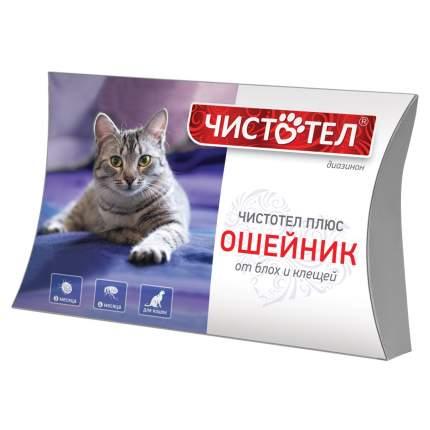 Ошейник от блох и клещей для кошек Чистотел Супер, 35 см