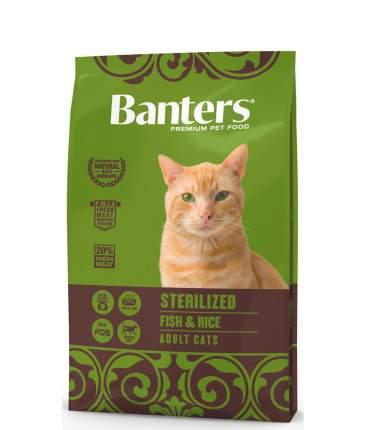 Сухой корм для кошек Banters Sterilized, для стерилизованных, с рыбой и рисом, 8кг