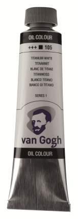 Краска масляная Van Gogh туба 40мл №105 Белила титановые