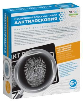 Набор для исследования ND Play Снятие отпечатков пальцев NDP-032