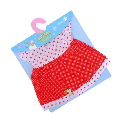 Платье «Милашка» для пупса 38-42 см Happy Valley