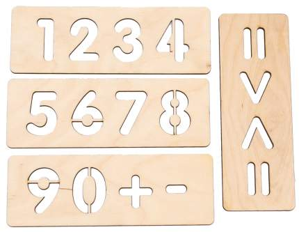 Трафареты для письма, Математика. 9 шт.