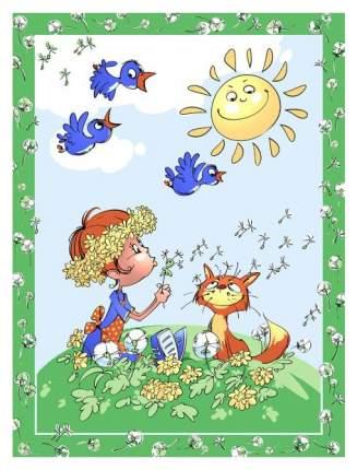 Плед-покрывало Baby Nice Одуванчик 150x200