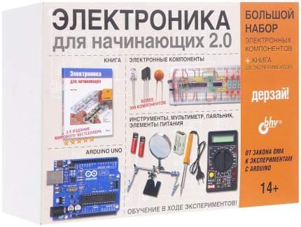 Электроника для начинающих 2.0. Большой набор (28 экспериментов)