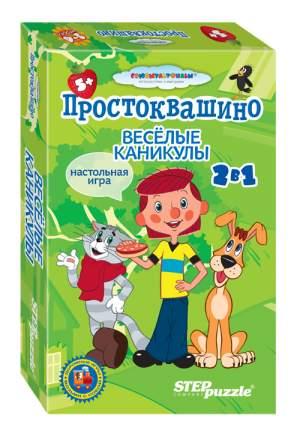 Дорожная игра Step Puzzle Веселые каникулы