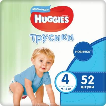 Подгузники-трусики Huggies для мальчика размер 4 (9-14 кг) 52 шт