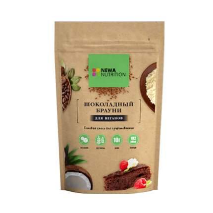 Смесь для веганов Newa Nutrition брауни